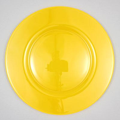 """צלחת 32 ס""""מ סול צהוב-מוטרד"""