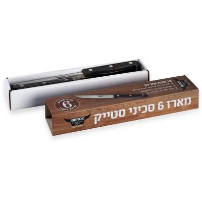 סכין סטייק ידית בקלית שחורה