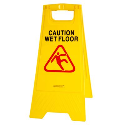"""שלט אזהרה """"רצפה רטובה"""" (החלקה)"""