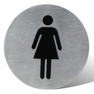 שלט שירותים/נשים נירוסטה